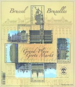 Le bloc-feuillet belge doublement récompensé.