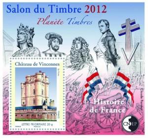 Une première : un bloc-souvenir de la CNEP contenant un timbre personnalisé à pouvoir d'affranchissement. Visuel non-contractuel… Affaire à suivre.